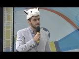КВН Иван да Мага - 2014 Первая лига Первая 1/2 Приветствие