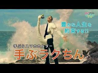 Японская реклама селфи-гуся. Дебилизм зашкаливает. :Р