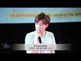 Fancam [150531] «Sinchon Fansign» - Sunggyu