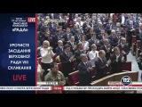 Надежда Савченко приняла присягу нардепа