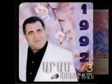 Aram Asatryan - hatik ninare - 1992 album