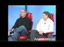 Интервью Стива Джобса и Билла Гейтса