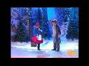 Красная шапочка - Борода измята - Уральские пельмени