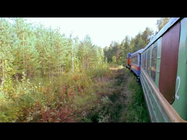 Кудемская узкоколейная железная дорога