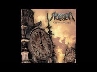 Arktida - Eagleheart (Stratovarius cover, Russian language)
