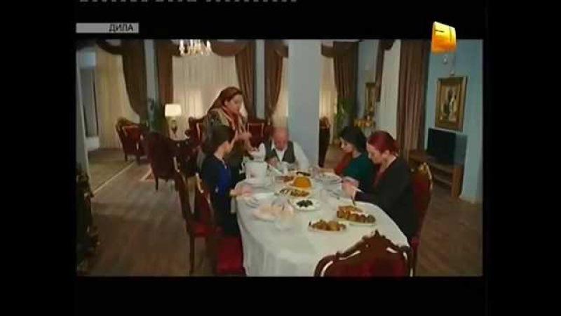 Госпожа Дила Dila Hanim серия 20