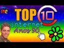 TOP 10 Coisas da Internet nos Anos 90 e 2000
