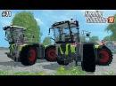 Farming Simulator 15 моды: CLAAS XERION 3800 и Трактор КИРОВЕЦ К-744 (71 серия) (1080р)
