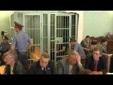 Алексей Воеводин приговорен к пожизненному
