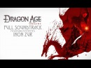 Dragon Age Origins Full Soundtrack