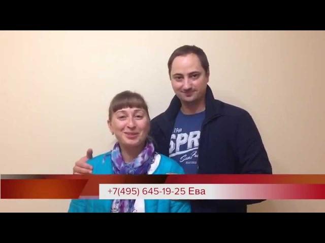 Отзыв Виталия и Маши о работе агентства недвижимости по услуге снять квартиру в Москве