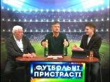 Євген Салтан та Олексій Кацман принесли на програму шампанське