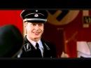 х/ф гитлер капут : голимый шпион