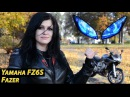Обзор Yamaha Fazer 600 FZ6S Фазер тест драйв Моторейтинг