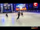 Коллектив Fantastik Four Україна має талант 5 Кастинг в Киеве