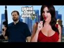 GTA 5 Rap Song - Its Grand Theft Auto! - GTAV Screen Team