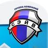 """Охранное агентство """"СЭЙВ"""""""