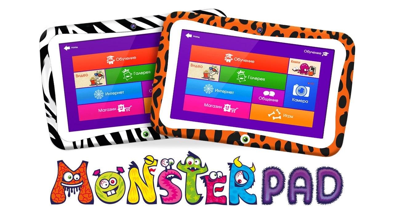 MonsterPad для планшетов на Android