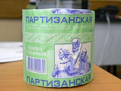 Террористы продолжают вывозить в Россию уголь с Донбасса, - ОБСЕ - Цензор.НЕТ 1097