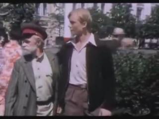Вологда 70-х из фильма