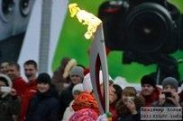 24 декабря 2013 - Олимпийский огонь в Тольятти