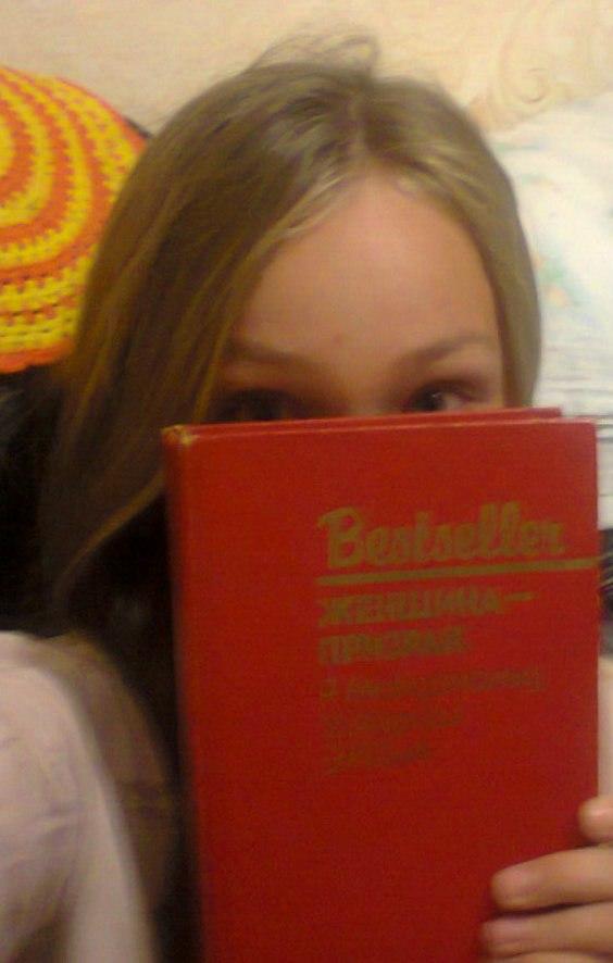 Elena Menshikova, Krasnoyarsk - photo №1