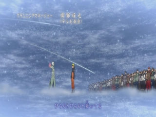 "Naruto Shippuuden OP 16 ""Kana Boon - Silhouette"" (Russian cover by Jackie-O)"