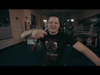 отРАявленный - Русский Удар (клип за один дубль)