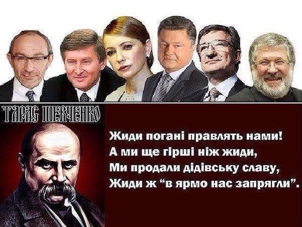 Минюст планирует завершить конституционную реформу до 2016 - Цензор.НЕТ 4804