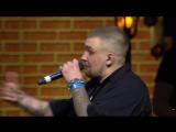 LIVE: Баста - Моя Игра (Олимпийский, 23.04.15)