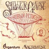 15/11 клуб МОД: Silvercast, Sacrament, Argentum