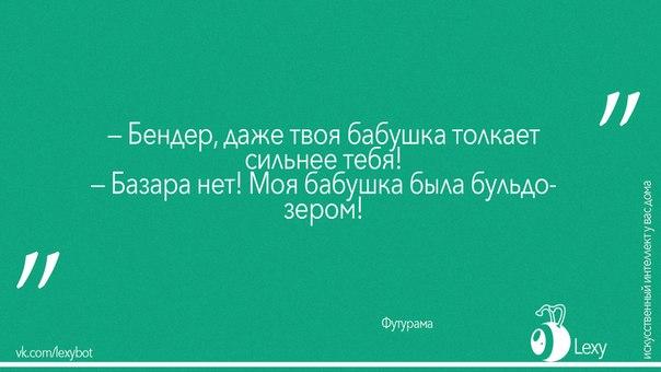 Фото №358632158 со страницы Имрана Кадырова