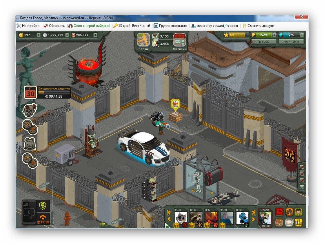 Главная - Бот для игры Город Мертвых