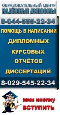 Дипломы и курсовые на заказ владимир дипломные работы на заказ в ульяновске