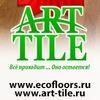 Виниловая ПВХ плитка, плитка ПВХ Art Tile, полы