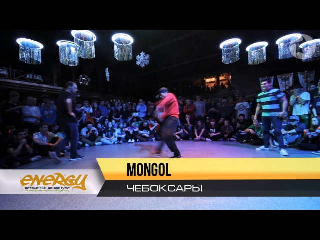 ENERGY 2014 | Tarito vs Mongol vs Deboshir