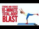 10-минутная шлифовка всего тела. 10-Minute Strong and Fierce Total-Body Blast | Class FItSugar