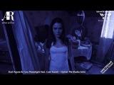 Dart Rayne &amp Yura Moonlight feat. Cate Kanell - Shelter Me
