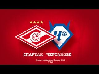 ОАО Футбольный клуб СпартакМосква Москва