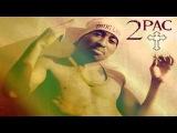 2Pac - I Love You More [7Dayz & Ganga Remix] ft Anna Graceman ❣