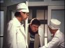 Гостья из будущего. 1985. 3-я серия. Полная версия