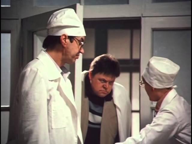 Гостья из будущего 1985 3 я серия Полная версия