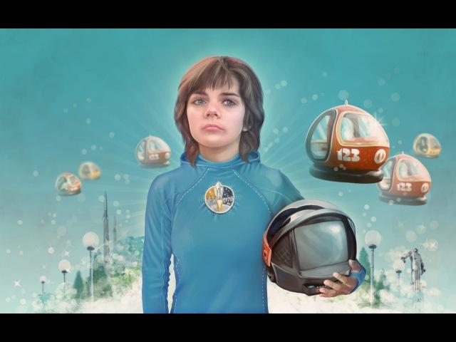 Гостья Из Будущего Алиса Миелофон у меня ремикc