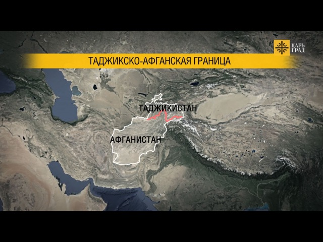 Таджико афганская граница карта 2 фотография