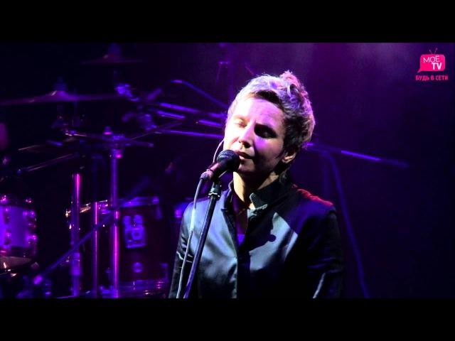 Сурганова и Оркестр - Мне нравится @Редкий концерт 2012