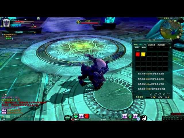 Zhu Xian 3 | Kytos Starter Gameplay