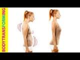 Правильная осанка и прямая спина. Урок № 3 Активное стояние | Фитнес дома с Катериной Буйда