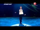 Илья Падзина - Соло за Жизнь - Танцуют Все 7 - Финал - Третий Прямой Эфир (19.12.2014)