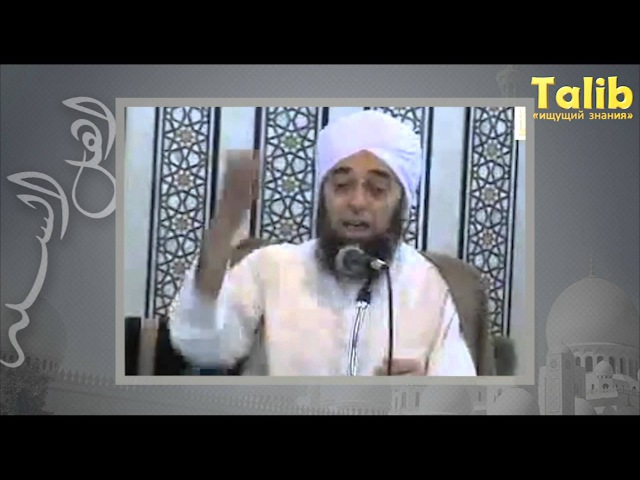 Ответ Шейха Хасана Хиту тем, кто отвергает таъвиль [Taalib.ru]
