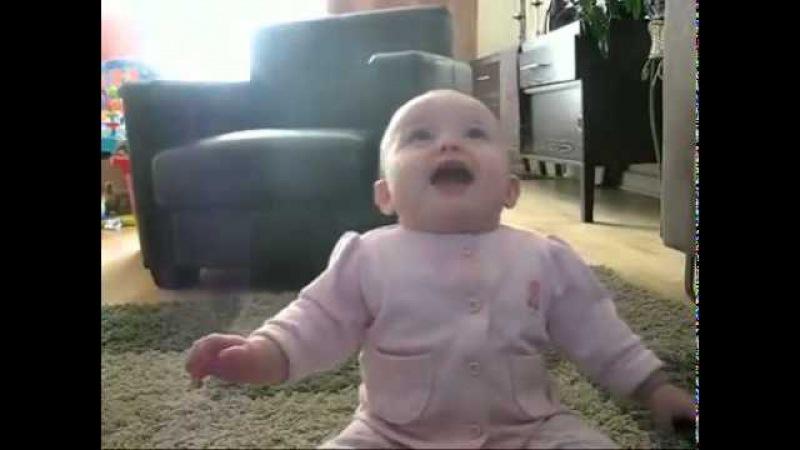 Заразительный смех малыша...